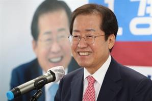 """洪 """"서울 용적률 1,500%까지 올리고 중대재해법 보완할 것"""""""