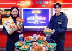 """[사진]신세계푸드  """"성수동 핫플로 '올반' 맛 보러 오세요"""""""