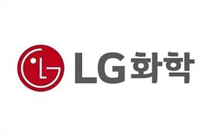 LG화학, 3분기 영업이익 7,266억원…GM 리콜 영향에 19.6% 감소