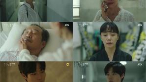 종영 '인간실격' 전도연X류준열, 운명 같은 재회…여운 남는 엔딩