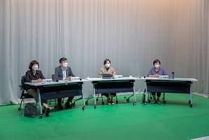 서울시 마을공동체종합지원센터, 제10회 서울마을주간 행사 중 마을컨퍼런스 개최
