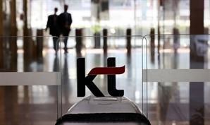KT 네트워크 장애 '라우팅 오류' 원인…커지는 '인재' 가능성