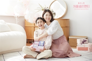 유한킴벌리, '월경권' 보장 응원.. 여성 생리대 사용 교육사업 본격화