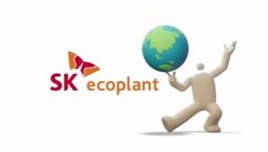 SK에코플랜트, 美 블룸에너지에 3,000억 투자