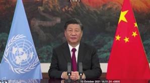 """美겨냥한 유엔연설…시진핑 """"국제규칙, 개별 국가가 결정 못해"""""""
