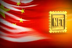 규제 불통 튈까…'NFT 지우기' 나선 中 IT기업들