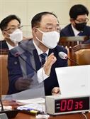 """밀려오는 대출 한파... 洪 """"2단계 DSR 내년 1월부터 본격 적용"""""""
