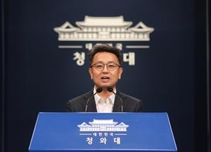 """靑 """"文 면담, 야당 후보도 요청하면 적극 검토할 것"""""""