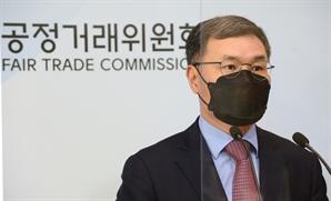 공정위, 카카오 이어 농협 '금산분리 위반' 의심…대기업 '꼼수' 채무보증도 살핀다