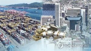 """저성장 고착화…한경연 """"한국경제 10년내 성장 멈출지도"""""""