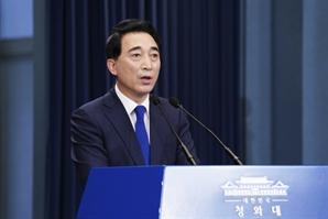 """靑 """"노태우 장례 문제, 오늘 오전 빨리 논의"""""""