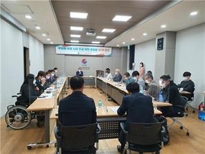 '무장애 관광 시장 조성' 민관 지원협의체 출범