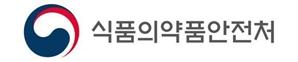 """식약처, 제일약품 제조 고혈압약 44종 허가취소…""""자료 조작"""""""