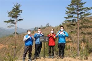 포스코에너지, 인천 문점공원에 '미세먼지 저감숲' 조성