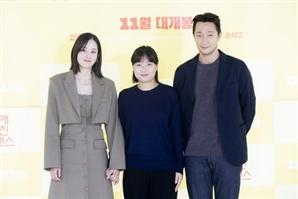 [SE★현장] '연애 빠진 로맨스' 전종서X손석구, 솔직+발칙하게 공감 이끈다(종합)