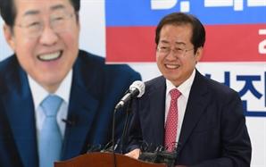 """'코리아 퍼스트' 내세운 洪 """"文, 종전선언 추진은 위장 평화 술책"""""""