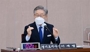 """""""이재명, 백현동 용도변경 관련 '국토부 협박' 주장은 명백한 위증"""""""