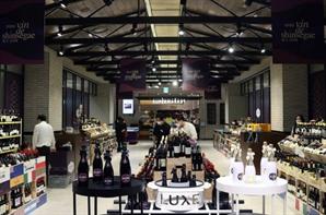 올해 마지막 와인 '창고 대방출'…최대 78% 할인[쇼핑카트]