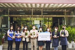메트라이프생명 ESG경영…초중교 교실에 숲 조성활동