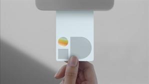 [단독]삼성카드 10년 만에 브랜드·상품·디자인 전면 개편
